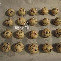 【苏式五仁月饼】简易版五仁馅的做法图解5