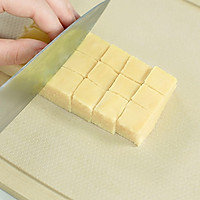 苹果酸奶蒸糕的做法图解13