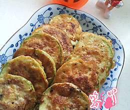 西葫芦酿肉饼的做法