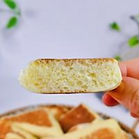 #夏日撩人滋味#三角喜饼的做法图解15