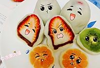 #元宵节美食大赏#水果大福的做法