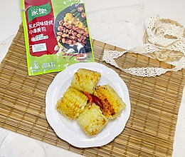 #饕餮美味视觉盛宴#烤玉米的做法