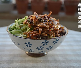 麻辣鸡丝凉面——炎炎夏日的爽口晚餐的做法