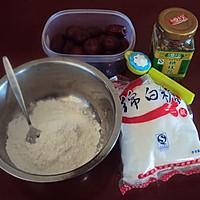 桂花糯米枣的做法图解1