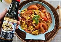 #不容错过的鲜美滋味#简单の一盘西红柿炒鸡蛋却是美味营养兼备的做法