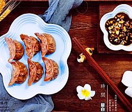 #硬核菜谱制作人#黑全麦蒸饺