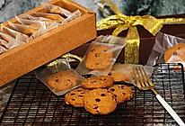 浓香咖啡巧克力豆饼干的做法