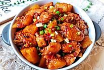 红烧鸡翅焖土豆的做法