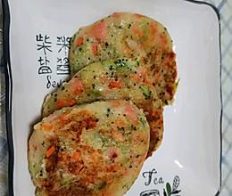 香煎土豆蔬菜饼的做法