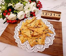 #网红美食我来做#海苔肉松咸饼干的做法
