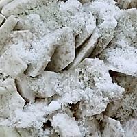 快手菜之白糖荔浦芋头的做法图解4