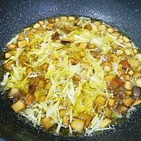 菌菇素辣酱#无腊味,不新年#的做法图解12