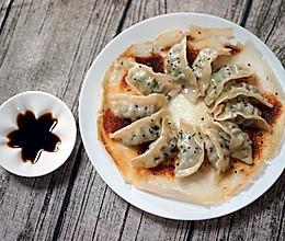 快手煎饺的做法