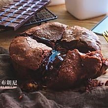家庭版流心巧克力布朗尼(简易版)