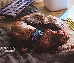 家庭版流心巧克力布朗尼(简易版)的做法