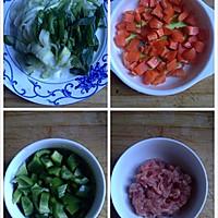 #菁选酱油试用#肉末杂蔬炖豆腐的做法图解2