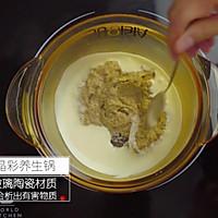 奶油蘑菇汤的做法图解4