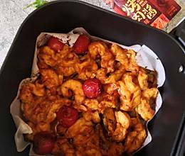 #烤究美味 灵魂就酱#低卡又饱腹的时蔬烤虾仁——空气炸锅版的做法