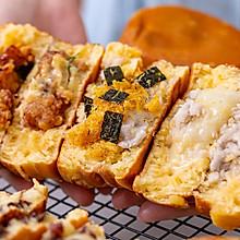 芋泥肉松车轮饼 | 软糯喷香