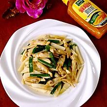 鸡汁蛏#太太乐鲜鸡汁中式#