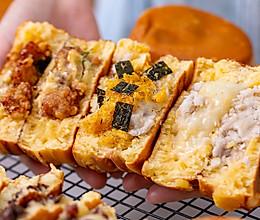 芋泥肉松车轮饼 | 软糯喷香的做法