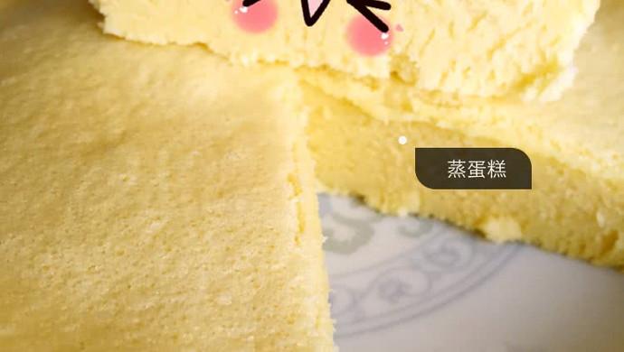 蒸蛋糕免烤箱版