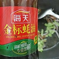 午餐肉时蔬炒乌冬面#夏日下饭菜#的做法图解10