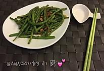 素炒豇豆的做法