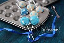 棒棒糖蛋糕#樱花味道#的做法