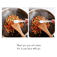 #钟于经典传统味#简单美味宫保鸡丁,很受欢迎的一道菜!的做法图解6
