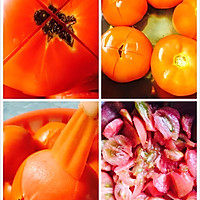 自制番茄酱的做法图解2