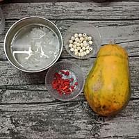 木瓜银耳羹的做法图解2