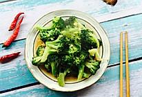 #做道好菜,自我宠爱!#蒜蓉蚝油西兰花的做法