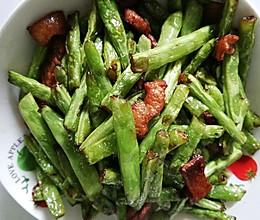 肉香四季豆的做法