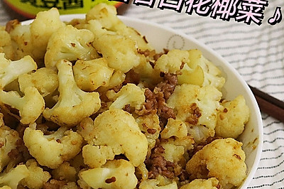 黄豆酱香花椰菜