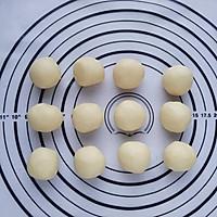 菊花酥饼#我的烘焙不将就#的做法图解4