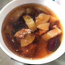 排骨木瓜汤