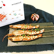 蒜香烤阿根廷红虾#中粮我买,超模资料大公开#