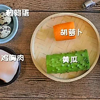 黄瓜鸡肉丸子汤 宝宝辅食食谱的做法图解1