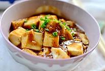 【麻婆豆腐】三分钟烧出让米饭遭殃的滋味豆腐的做法