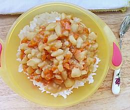 黄油土豆泥盖饭的做法