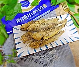 香酥椒盐小黄鱼#鲜到鲜得舟山带鱼0元试吃#的做法