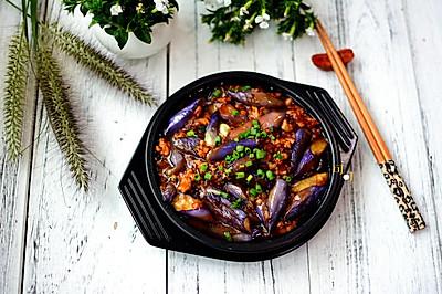 酱香肉末茄子:少油又鲜亮的茄子