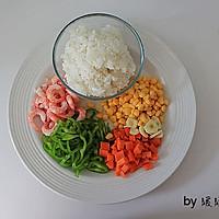 虾仁芝士焗饭的做法图解1