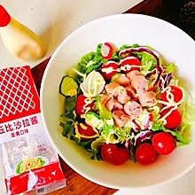 #321沙拉日#快餐小肠蔬果沙拉美味
