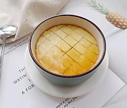 超嫩滑蒸鸡蛋羹❤️做法简单❗️营养丰富易消化的做法