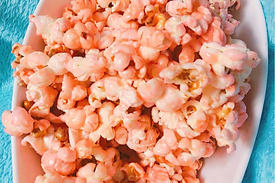 粉红爆米花