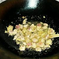 孕妇必吃,开胃菜,菠萝咕咾肉的做法图解14
