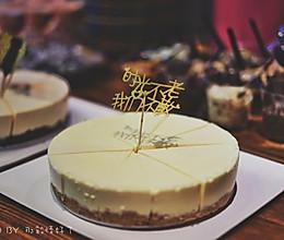 酸奶冻芝士蛋糕(香蕉味)的做法
