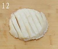 零厨艺做凉皮的做法图解12